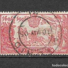Sellos: ESPAÑA 1905 EDIFIL 258 USADO - 5/29. Lote 295974403