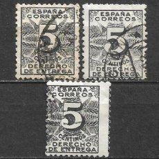 Sellos: ESPAÑA 1931 EDIFIL 592 USADO - 5/29. Lote 295976203