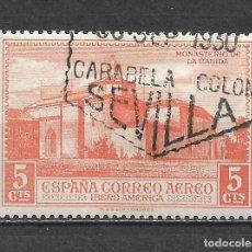 Sellos: ESPAÑA 1930 EDIFIL 559 USADO - 5/25. Lote 295981158