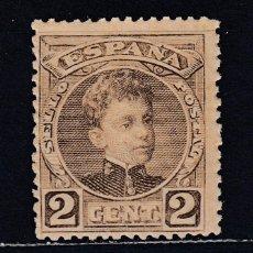 Sellos: 1901 EDIFIL 241** NUEVO SIN CHARNELA. ALFONSO XIII (1219). Lote 296003803