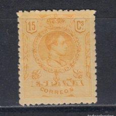 Sellos: 1909 EDIFIL 271* NUEVO CON CHARNELA. ALFONSO XIII (1219). Lote 296005023