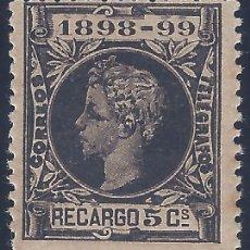 Sellos: EDIFIL 240 ALFONSO XIII. IMPUESTO DE GUERRA 1898-1899. VALOR CATÁLOGO: 14,50 €. MNH **. Lote 297356558