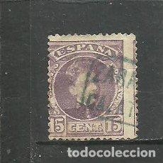 Sellos: ESPAÑA 1901-05 - EDIFIL NRO. 245 - USADO. Lote 297391233