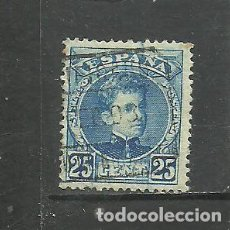 Sellos: ESPAÑA 1901-05 - EDIFIL NRO. 248 - USADO. Lote 297391313