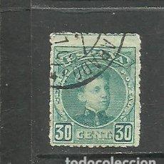 Sellos: ESPAÑA 1901-05 - EDIFIL NRO. 249 - USADO. Lote 297391378