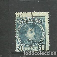 Sellos: ESPAÑA 1901-05 - EDIFIL NRO. 252 - USADO. Lote 297391423
