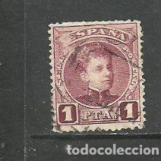 Sellos: ESPAÑA 1901-05 - EDIFIL NRO. 253 - USADO. Lote 297391478