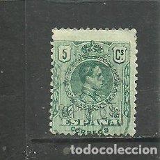 Sellos: ESPAÑA 1909-22 - EDIFIL NRO. 268 - USADO. Lote 297391533