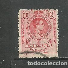 Sellos: ESPAÑA 1909-22 - EDIFIL NRO. 269 - USADO. Lote 297391713