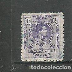 Sellos: ESPAÑA 1909-22 - EDIFIL NRO. 270 - USADO. Lote 297391858