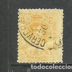 Sellos: ESPAÑA 1909-22 - EDIFIL NRO. 271 - USADO. Lote 297391883