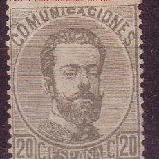 Sellos: ESPAÑA EDIFIL 123 - AÑO 1872 - AMADEO I. Lote 10082768