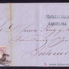 Sellos: ESPAÑA.(CAT. 106).1872.CARTA DEL CORREO INTERIOR DE BARCELONA. FRANQUEO 25 MLS.MAGNÍFICA.RARA.. Lote 25646972