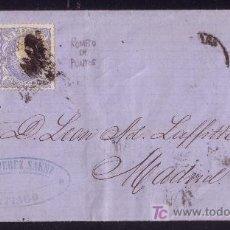 Sellos: ESPAÑA. (CAT.107,108).1872. CARTA D SANTIAGO A MADRID . 50 Y 100 M. RARÍSIMO FRANQUEO TRES PORTES. Lote 27118315