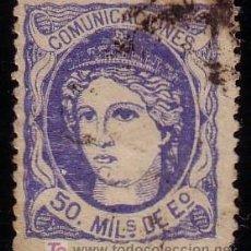 Sellos: ESPAÑA. (CAT. 107/GRAUS 139-VI). 50 MLS. FALSO POSTAL TIPO VI. COLOR AZUL OSCURO. PIEZA DE LUJO.. Lote 26634593