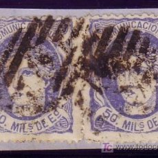 Sellos: ESPAÑA. (CAT. 107/GRAUS 139-VI). DOS 50 MLS. FALSO POSTAL TIPO VI. COLOR INTENSO. MUY RARO FRANQUEO. Lote 24149321