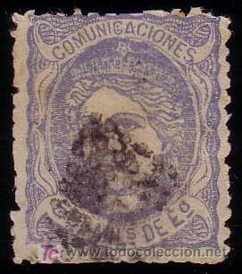 ESPAÑA. (CAT. 107/GRAUS 139-VII). 50 MLS. FALSO POSTAL TIPO VII. MUY BONITO. (Sellos - España - Amadeo I y Primera República (1.870 a 1.874) - Usados)