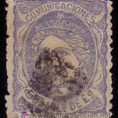 Sellos: ESPAÑA. (CAT. 107/GRAUS 139-VII). 50 MLS. FALSO POSTAL TIPO VII. MUY BONITO.. Lote 26608754