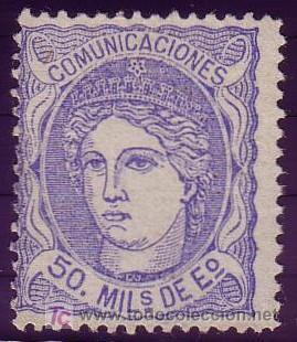 ESPAÑA. (CAT. 107/GRAUS 139-IX). (*) 50 MLS. FALSO POSTAL TIPO IX. MAGNÍFICO Y MUY RARO NUEVO. (Sellos - España - Amadeo I y Primera República (1.870 a 1.874) - Nuevos)