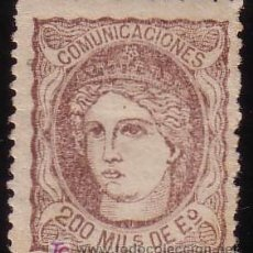 Sellos: ESPAÑA. (CAT. 109/GRAUS 143-II). ** 200 MLS. FALSO POSTAL TIPO II. MAGNÍFICO Y RARO.. Lote 26634792
