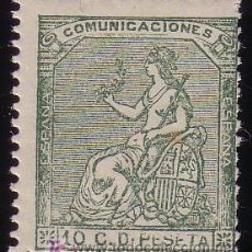 Sellos: ESPAÑA. (CAT. 133/GRAUS 182-XI). * 10 CTS. FALSO POSTAL TIPO XI. BONITO.. Lote 25879160