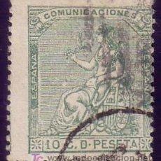 Sellos: ESPAÑA.(CAT.133/GRAUS 182-XII).10 CTS. FALSO POSTAL TIPO XII (SUBTIPO) CARACTERÍSTICAS DISTINTAS. RR. Lote 26060113