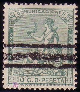 ESPAÑA. (CAT.133/GRAUS 182-XII). 10 CTS. FALSO POSTAL TIPO XII. BARRADO. LUJO. (Sellos - España - Amadeo I y Primera República (1.870 a 1.874) - Usados)