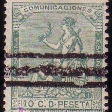 Sellos: ESPAÑA. (CAT.133/GRAUS 182-XII). 10 CTS. FALSO POSTAL TIPO XII. BARRADO. LUJO.. Lote 27210974