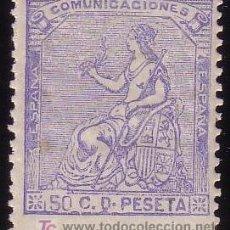 Sellos: ESPAÑA. (CAT. 137/GRAUS 187-I). ** 50 CTS. FALSO POSTAL. VARIEDAD MANCHA DE COLOR. MAGNÍFICO.. Lote 26521292