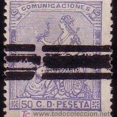 Sellos: ESPAÑA. (CAT. 137/GRAUS 187-I). 50 CTS. FALSO POSTAL. BARRADO. VARIEDAD. MAGNÍFICO.. Lote 27597547