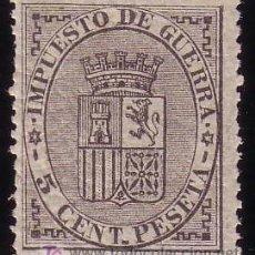Sellos: ESPAÑA. (CAT. 141/GRAUS 191-I). ** 5 CTS. FALSO POSTAL TIPO I. MAGNÍFICO.. Lote 27019536