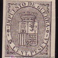 Sellos: ESPAÑA. (CAT. 141/GRAUS 191-IS). (*) 5 CTS. FALSO POSTAL TIPO I. SIN DENTAR. PIEZA DE LUJO.. Lote 25171524