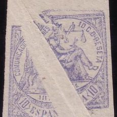 Sellos: ESPAÑA.(CAT. 145/GRAUS 197-II). (*) 10 CTS. FALSO POSTAL TIPO II. VARIEDAD FUELLE DE PAPEL. ÚNICO.. Lote 23959629
