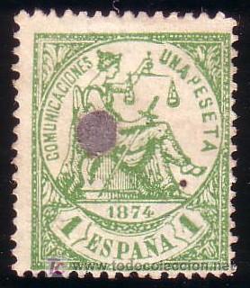 ESPAÑA.(CAT.150/GRAUS 208-III).1PTA.FALSO POSTAL TIPO III. RARÍSIMO USADO POR TELÉGRAFOS. MAGNÍFICO. (Sellos - España - Amadeo I y Primera República (1.870 a 1.874) - Usados)