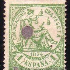 Sellos: ESPAÑA.(CAT.150/GRAUS 208-III).1PTA.FALSO POSTAL TIPO III. RARÍSIMO USADO POR TELÉGRAFOS. MAGNÍFICO.. Lote 26925705