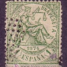 Sellos: ESPAÑA. (CAT. 150/GRAUS 208-I). 1 PTA. FALSO POSTAL TIPO I. MUY RARO USADO. MAGNÍFICO.. Lote 26925682