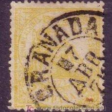 Sellos: ESPAÑA. (CAT. 143). 2 CTS. MAT. FECHADOR DE * GRANADA *. MAGNÍFICO Y RARO.. Lote 25855290