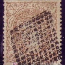 Sellos: ESPAÑA. (CAT. 104). 4 MLS. MAT. ROMBO DE PUNTOS DE BARCELONA. MAGNÍFICO Y RARO.. Lote 25472708
