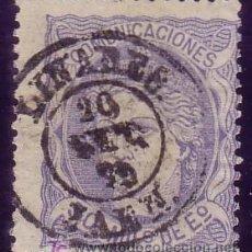 Sellos: ESPAÑA. (CAT. 107). 50 MLS. MAT. FECHADOR DE * LINARES/JAÉN *. MAGNÍFICO.. Lote 25213259