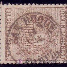 Sellos: ESPAÑA. (CAT. 153). 10 CTS. MAT. FECHADOR TIPO II DE * SAN ROQUE/CÁDIZ *. MAGNÍFICO Y RARO.. Lote 23838515