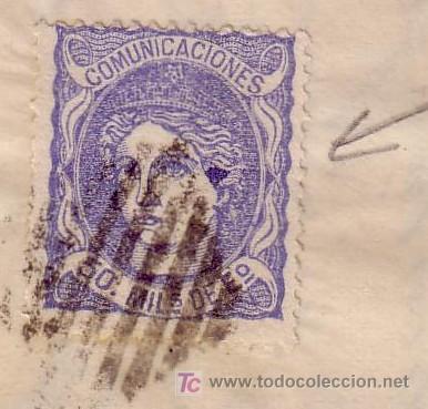 Sellos: SELLO CON VARIEDAD MANCHA DE COLOR ENCIMA DE LA OREJA - Foto 2 - 24631466