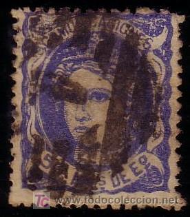 ESPAÑA. (CAT. 107/GRAUS 139-VI).50 MLS.FALSO POSTAL TIPO VI.COLOR MUY INTENSO.MAT.PARRILLA 1 MADRID. (Sellos - España - Amadeo I y Primera República (1.870 a 1.874) - Usados)