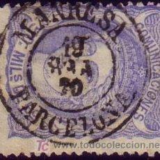 Sellos: ESPAÑA. (CAT. 107). 50 MLS. MAT. FECHADOR TIPO II DE * MANRESA/BARCELONA *. VARIEDAD MES INVERTIDO.. Lote 26213532