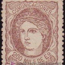 Sellos: ESPAÑA. (CAT. 109/GRAUS 143-II). (*) 200 MLS. FALSO POSTAL TIPO II. VARIEDAD IMPRESIÓN. LUJO. RR.. Lote 27210915
