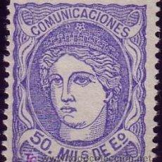 Sellos: ESPAÑA. (CAT. 107/GRAUS 139-IX). (*) 50 MLS. FALSO POSTAL TIPO IX. MUY RARO EN NUEVO. MAGNÍFICO.. Lote 24540332