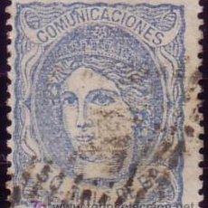 Sellos: ESPAÑA. (CAT. 107/GRAUS 139-VII). 50 MLS. FALSO POSTAL TIPO VII. COLOR AZUL CELESTE. MAGNÍFICO. RARO. Lote 25063335