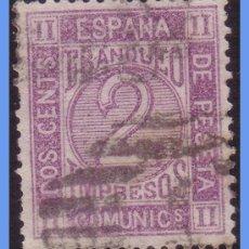 Sellos: 1872 AMADEO I, Nº 116 (O). Lote 9475082