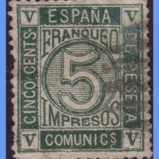 Sellos: 1872 AMADEO I, Nº 117 (O). Lote 9475194