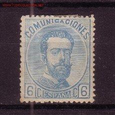 Sellos: ESPAÑA EDIFIL 119* - AÑO 1872 - AMADEO I. Lote 8943107