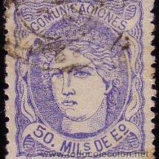 Sellos: ESPAÑA. (CAT.107/GRAUS 139-VI). 50 MLS. FALSO POSTAL TIPO VI. MAGNÍFICO Y RARO.. Lote 24540474